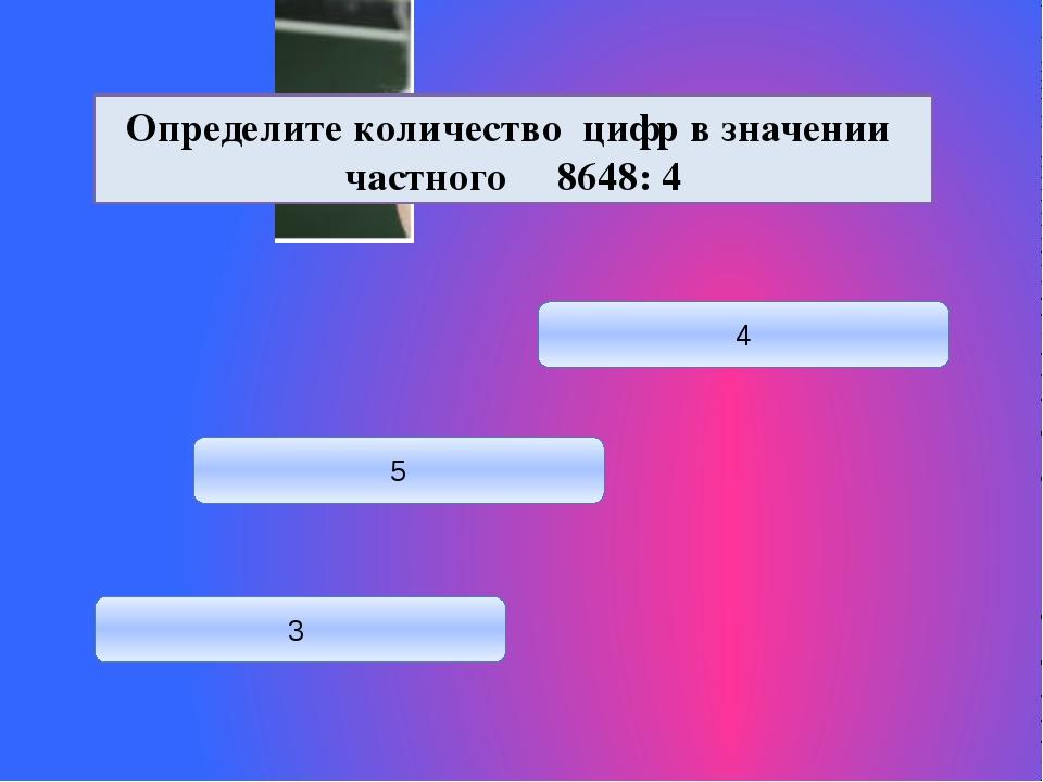 Продолжите последовательность: 129, 138, 147, 156, … 165, 173 163, 170 165, 170