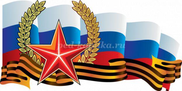 http://ped-kopilka.ru/upload/blogs/22586_aa7c8d77c5d7e09418f4b7e52bd6eacd.png.jpg