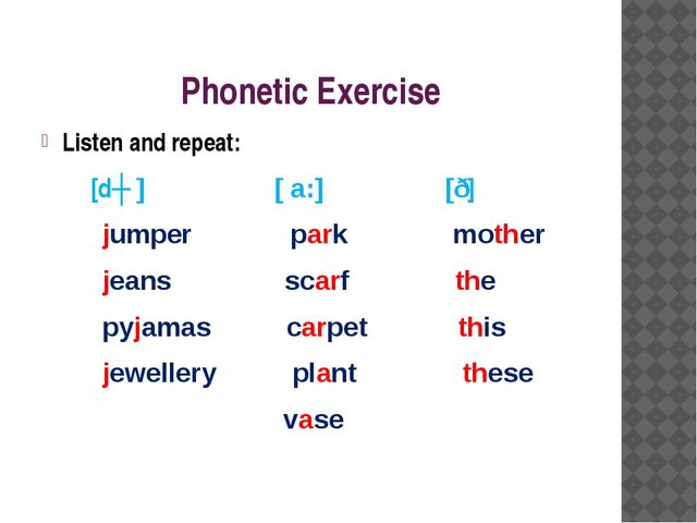 Phonetic Exercise Listen and repeat: [dʒ ] [ a:] [ð] jumper park mother jeans...