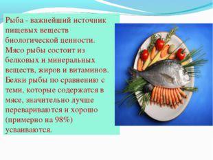 Рыба - важнейший источник пищевых веществ биологической ценности. Мясо рыбы с