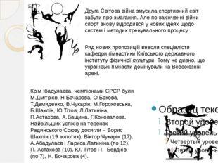 Крім Ібадулаєва, чемпіонами СРСР були М.Дмітрієв, Н.Бочарова, О.Бокова, Т.Де