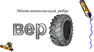 http://uch.znate.ru/tw_files2/urls_15/11/d-10625/img20.jpg