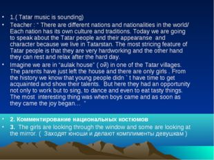 """1.( Tatar music is sounding) Teacher : """" There are different nations and nati"""