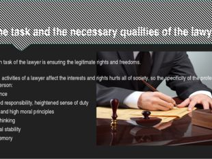 The task and the necessary qualities of the lawyer The main task of the lawye
