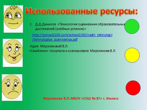 hello_html_13b8db4c.png