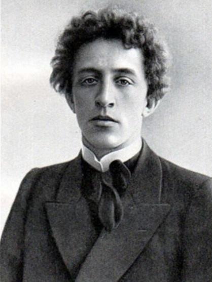 Александр Александрович Блок: Фотогалерея
