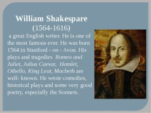 William Shakespare (1564-1616) a great English writer. He is one of the most