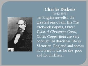 Charles Dickens (1812-1870) an English novelist, the greatest one of all. His