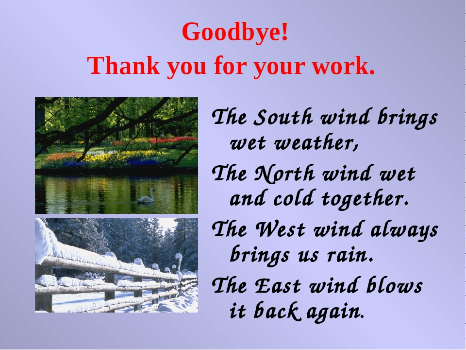 Goodbye! Thank you for your work. The South wind brings wet weather, The Nort...