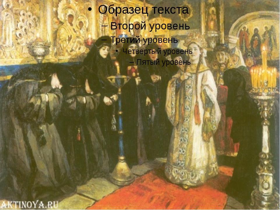 В.Суриков. Посещение царевной женского монастыря.