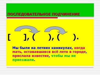 hello_html_5459a32a.jpg