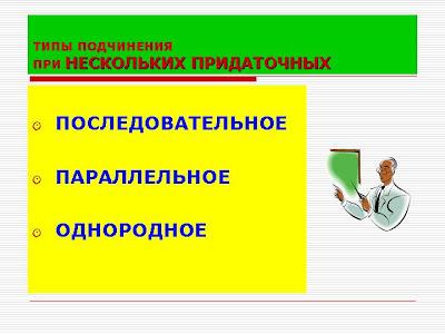hello_html_m5db5624a.jpg