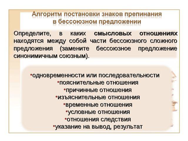 [ ] : [ ] [ ] , (а именно ) [ ] : [ ] [ ] , (потому что ) [ ] : [ ] [ ] , (чт...