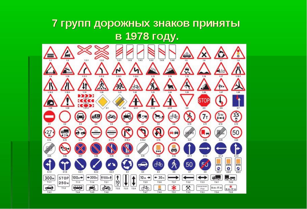 искренние чувственные картинка виды дорожных знаков зодиака самом