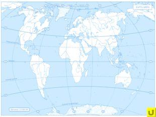 Обозначить направления тёплых и холодных течений Мирового океана в Северном и