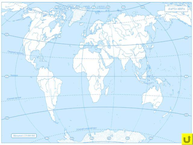 Обозначить направления тёплых и холодных течений Мирового океана в Северном и...