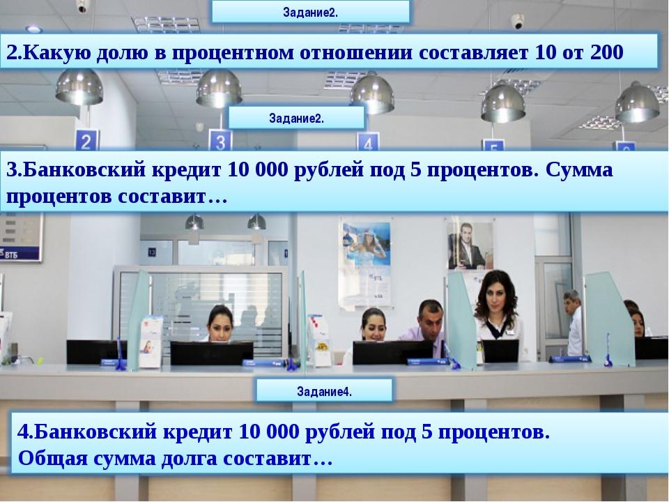 Увеличилась на 15 рублей, и сумма стало 515 рублей.