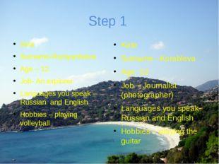 Step 1 Irina Surname-Rumyantseva Age – 12 Job- An explorer Languages you spea