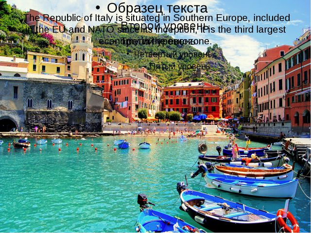 The Republic of Italy is situated in Southern Europe, included in the EU and...