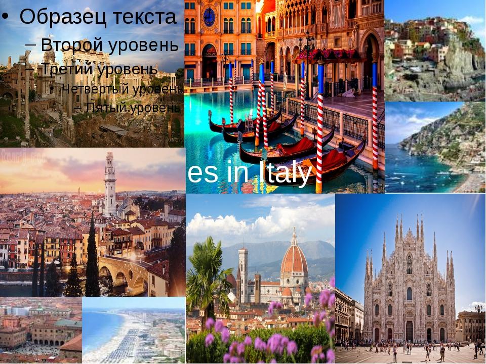 Сities in Italy