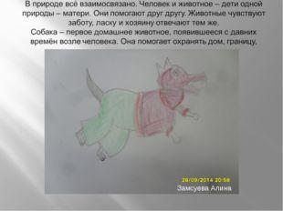 Замсуева Алина
