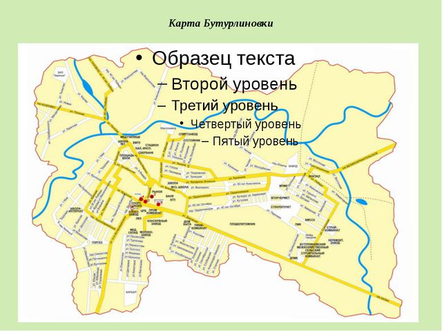Карта Бутурлиновки