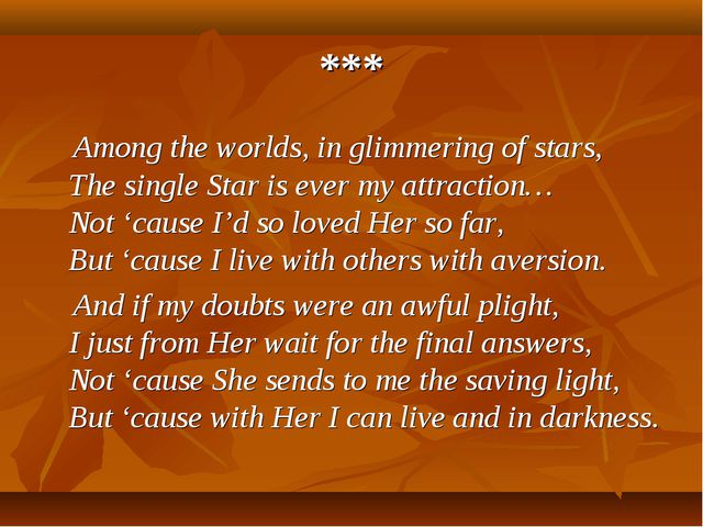 *** Among the worlds, in glimmering of stars, The single Star is ever my attr...