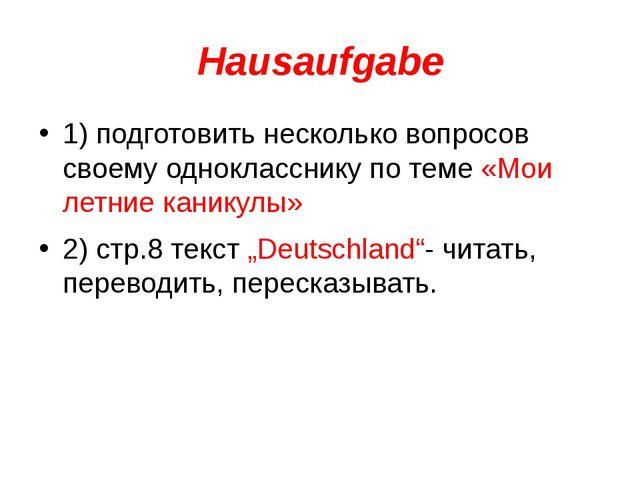 Hausaufgabe 1) подготовить несколько вопросов своему однокласснику по теме «М...