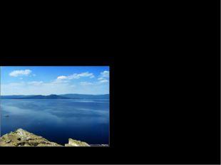Легенда об озере Тургояк Южный Урал Выполнила Аглюлина Эльвира