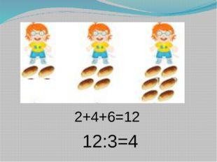 2+4+6=12 12:3=4