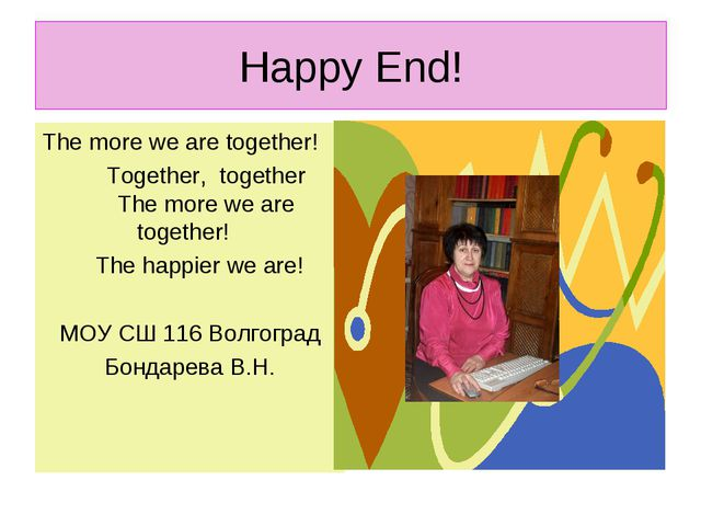 Happy End! The more we are together! Together, together The more we are toget...