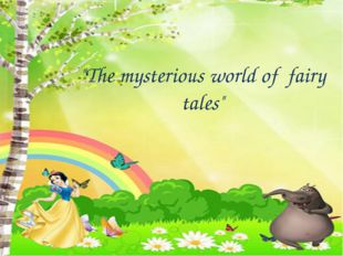 """The mysterious world of fairy tales"""