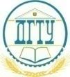 Logo dstu(конечный)