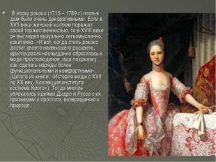 В эпоху рококо (1715 – 1789 г) платья дам были очень декоративными. Если в X