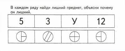 http://razvivashka.ucoz.ru/_si/3/s33292073.jpg