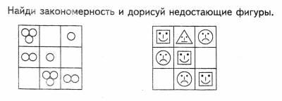 http://razvivashka.ucoz.ru/_si/3/s75114692.jpg