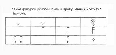 http://razvivashka.ucoz.ru/_si/3/s74020232.jpg