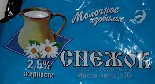 http://static.livescience.ru/milk/covers/gomogen.png