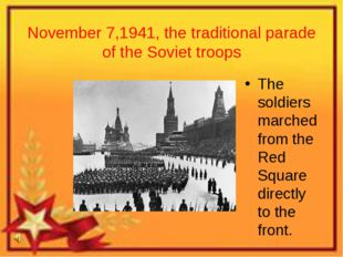 November 7,1941, the traditional parade of the Soviet troops The soldiers mar