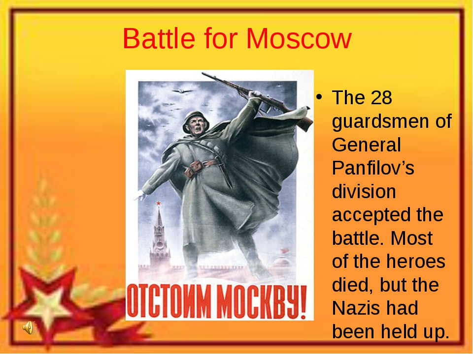 Battle for Moscow The 28 guardsmen of General Panfilov's division accepted th...