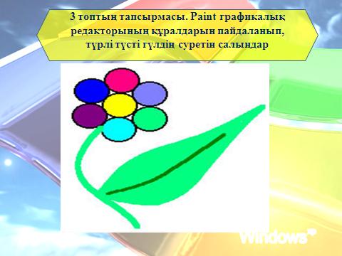 hello_html_m3b34dca7.png