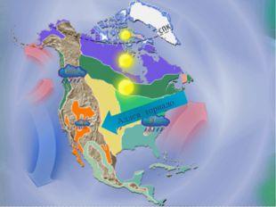 Природа и климат Аллея торнадо