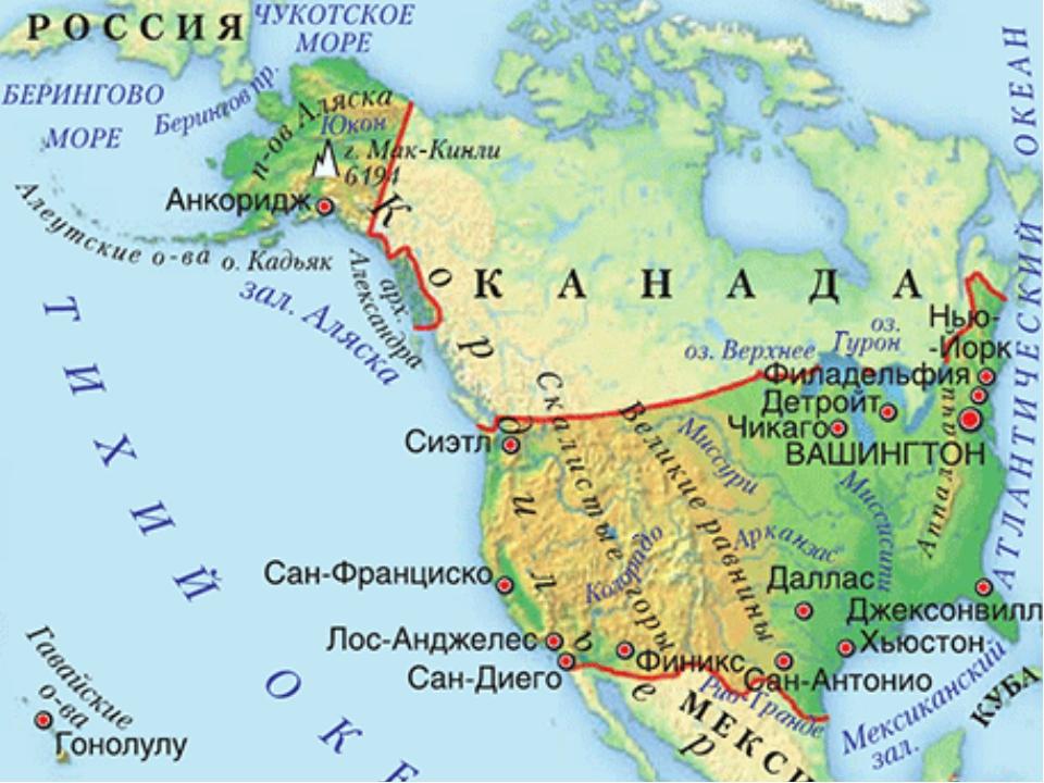 США - наиболее экономически развитое государство Запада. По площади США прево...