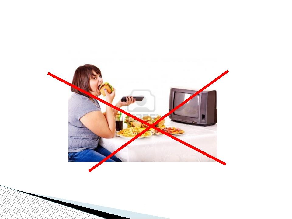 картинка телевизор и компьютер- вред или польза имени артем поможет