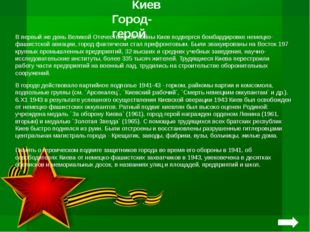 Жуков Георгий Константинович Четырежды Герой Советского Союза, Маршал Советск
