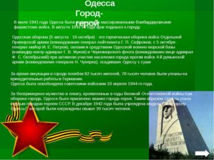 Рокоссовский Константин Константинович Дважды Герой Советского Союза, Маршал
