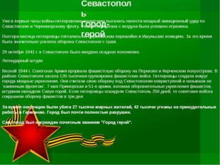 Василевский Александр Михайлович Дважды Герой Советского Союза, Маршал Советс