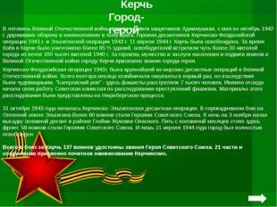 Толбухин Федор Иванович Герой Советского Союза, Маршал Советского Союза