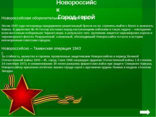 Мерецков Кирилл Афанасьевич Герой Советского Союза, Маршал Советского Союза