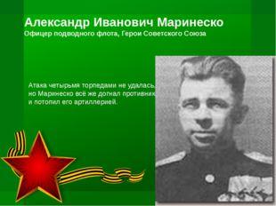 Победа в Великой Отечественной войне — подвиг и слава нашего народа. Как бы н